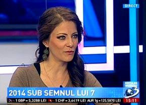 Barbara Băcăuanu